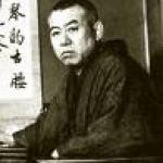 Letteratura giapponese: un libro per scoprire un mondo