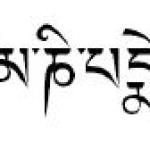 «Om Mani Padme Hum, la luce del Tibet». A Milano fotografie di viaggio fra le comunità tibetane dell'Himalaya