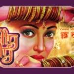 Festa in maschera a Roma: per ballare la Bollywood dance