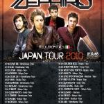 Rock italiano in Giappone: gli Zephiro in tour