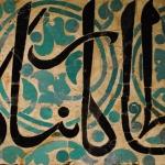 L'Islam che piace e l'Islam che non piace