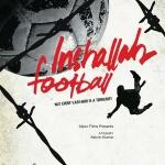 Il dramma del Kashmir: un film a Venezia e un convegno a Londra