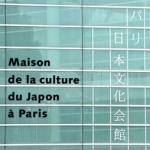 Per scoprire l'Asia a Parigi: gli indirizzi di MilleOrienti