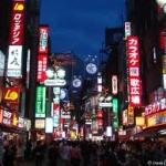 Una grande community per gli amanti del Giappone