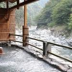 Giappone: il giardino degli Dei