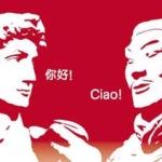 """E' nato il mensile """"Italia in Cina"""""""