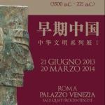 In mostra a Roma la civiltà della Cina arcaica (3500-221 a.C.)