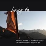 Universi himalayani: un libro sulle montagne del Buddha