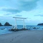 Il Giappone, il mare, il cristianesimo e i segreti del Kyushu