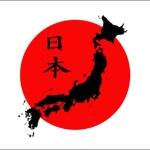L'architetto e la scrittrice: quando il Giappone seduce il mondo