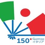 2016 Anno del Giappone in Italia: ecco il calendario degli eventi