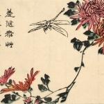 Hokusai, Hiroshige, Utamaro: capolavori giapponesi in mostra
