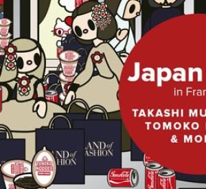 Japan Pop! Artisti di oggi in mostra fino al 6 maggio