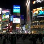 Quattro flash della Tokyo che amo