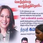 Kamala Devi Harris: le radici indiane e le fesserie italiane