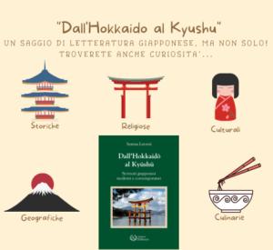 Libri: viaggiare in Giappone seguendo le tracce degli scrittori
