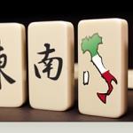 Un nuovo portale per i rapporti Italia-Cina. E altre notizie cinesi…