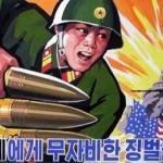 Corea: un'altra mano di poker (nucleare)