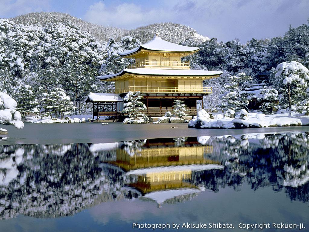 Per (ri)leggere un genio della letteratura giapponese « milleorienti