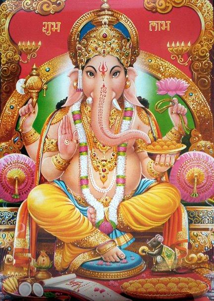 Ganesh_Aarti_Lyrics