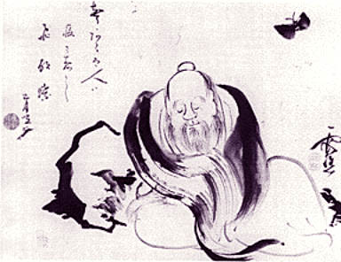 Zhuangzi e la farfalla