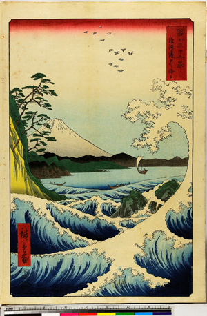 Hiroshige, una delle Trentasei vedute del monte Fuji, in mostra a Venezia