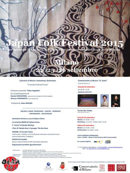 JAPAN FOLK FESTIVAL 2015_milano_24-26 settembre