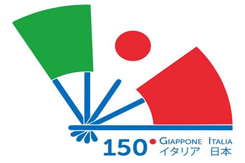 logo Italia-Giappone 150 anni
