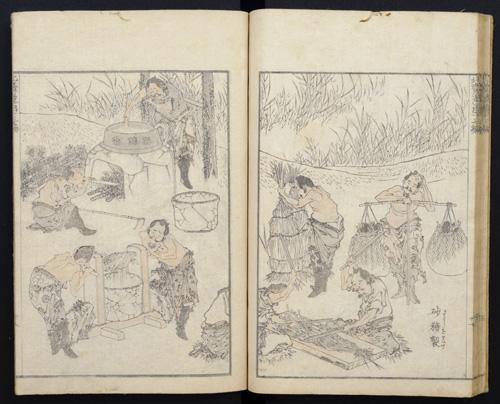 16-hokusai-jpg